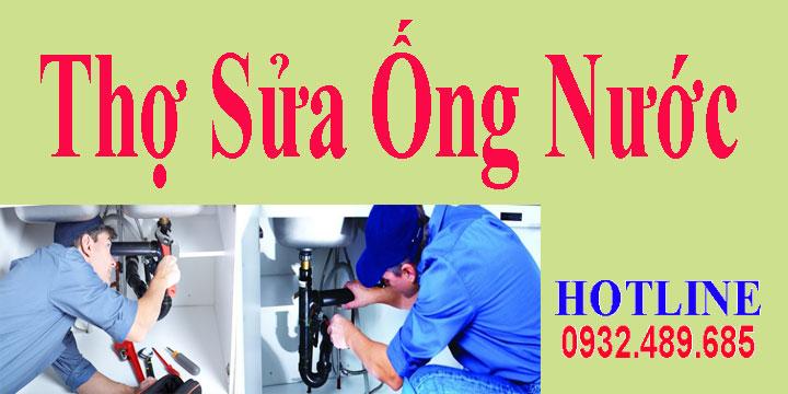 Thợ sửa ống nước giá rẻ